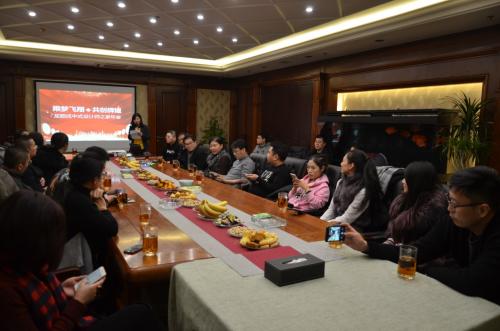 龙顺成中式设计师之家年会在京举行