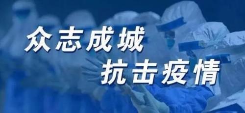 国泰君安公益医疗补充保险项目 助