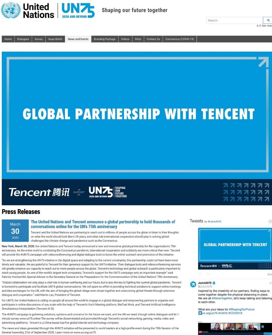 联合国宣布腾讯为全球合作伙伴