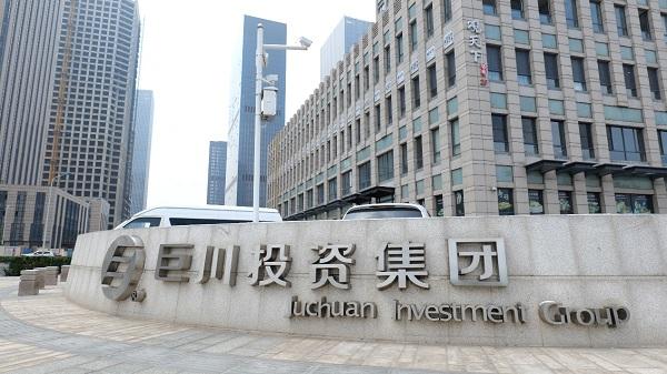 天津滨海新区巨川集团又一经典项目——惊艳堪比艺术馆